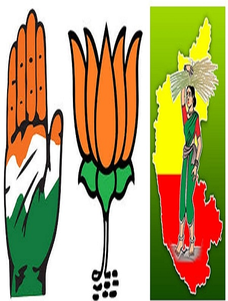 jan ki baat- BJP vs JDS vs Congress