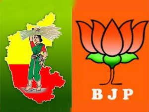 jan ki baat- BJP vs JDS